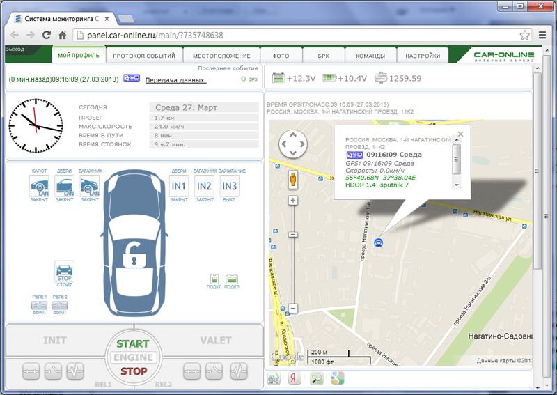 программа кодграббер для взлома автосигнализации скачать бесплатно
